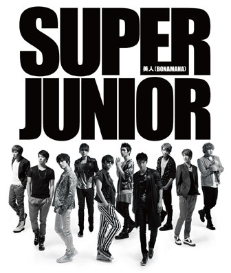 Super Junior – 미인아 (Bonamana) | Site For The Latest Korean ...